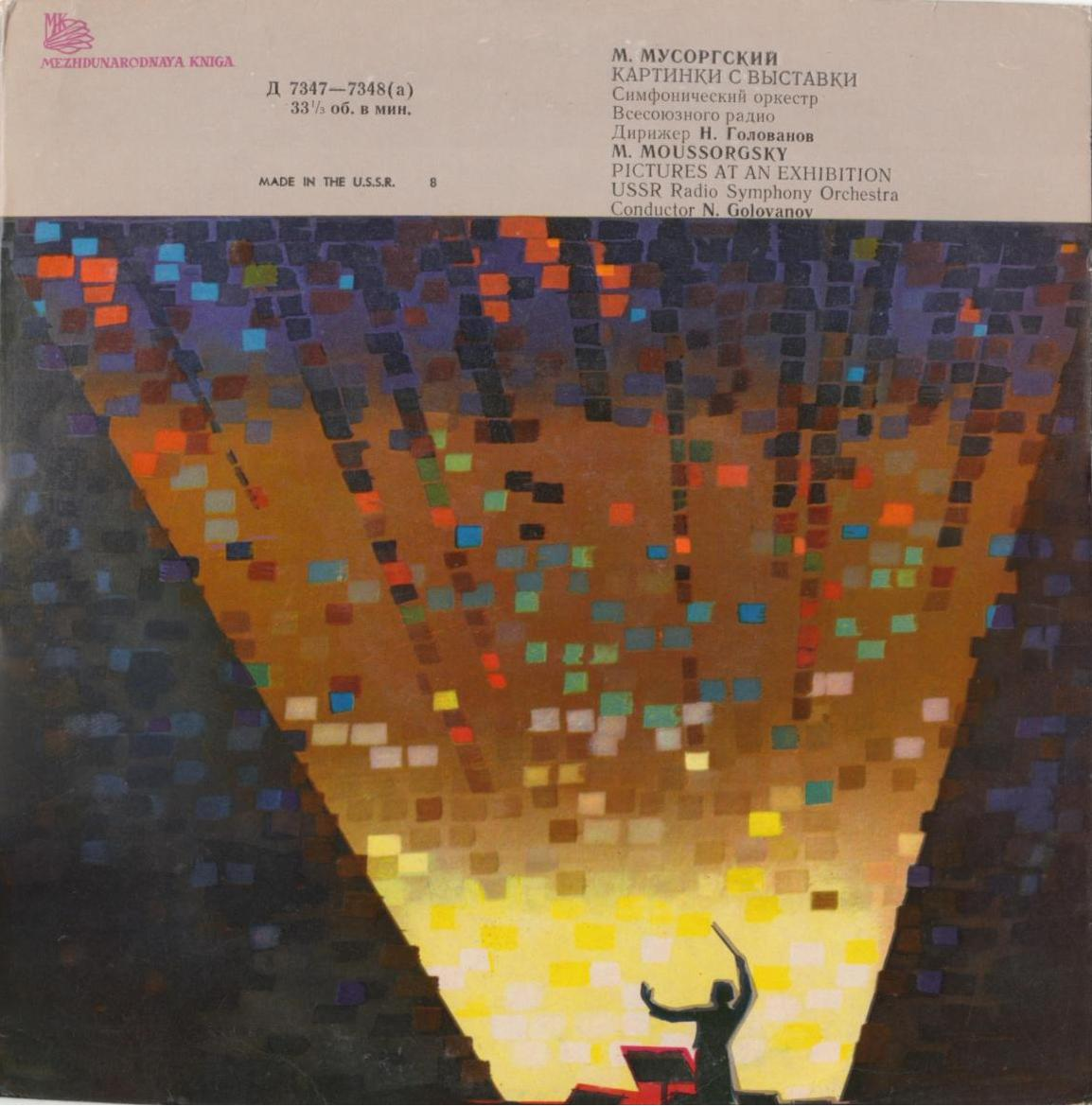 Rimsky Korsakoff Fritz Reiner Chicago Symphony Orchestra Scheherazade